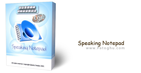 شما تایپ کنید این نرم افزار برایتان میخواند! خواندن متون انگلیسی و ذخیره صوت با Speaking Notepad 6.1
