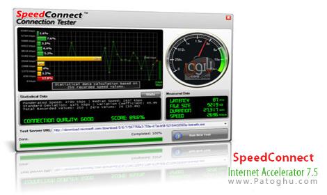 افزایش سرعت اینترنت و بهینه سازی اتصال شما با نرم افزار SpeedConnect Internet Accelerator 7.5