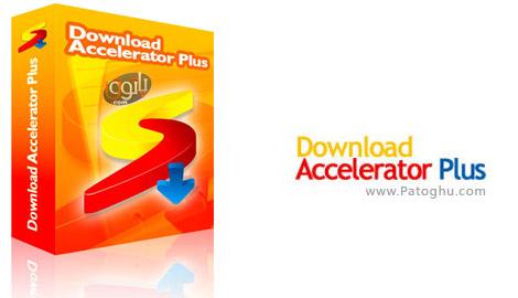 آخرین ورژن نرم افزار افزایش سرعت دانلود Download Accelerator Plus Premium 10.0.2.5 Final - DAP