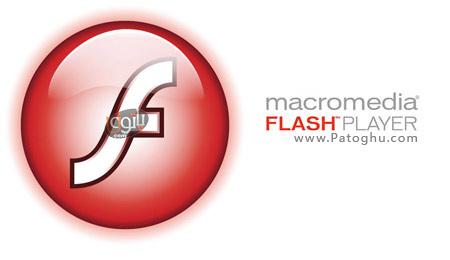 مشاهده و اجرای فایلهای فلش با Adobe Flash Player 11.4.402.278