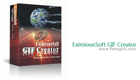 نرم افزار EximiousSoft GIF Creator