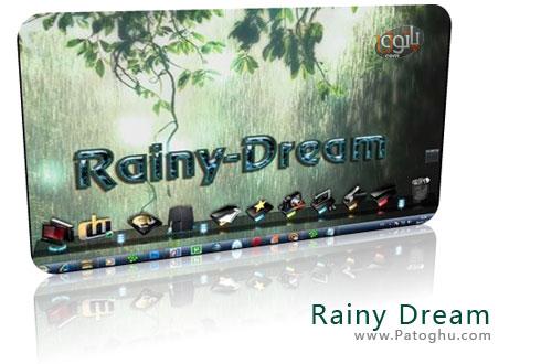 پس زمینه متحرک و بسیار زیبای باران برای دسکتاپ شما Animeted Wallpapers Rainy Dream
