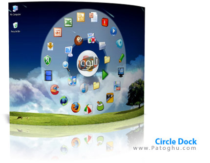 زیباسازی دسکتاپ ویندوز و ساخت میانبر از برنامه ها Circle Dock 1.5.0.1