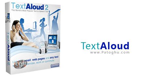 تبدیل متون به فایل صوتی با NextUp TextAloud