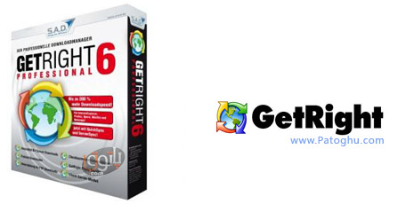 GetRight PRO v6.3e Portable