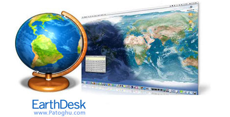 Earth Desk Pro