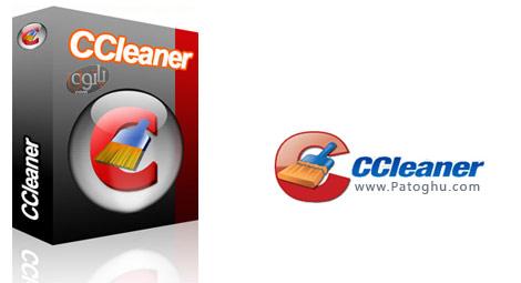 دانلود CCleaner