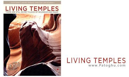 آلبوم بی کلام پیانو Living Temples اثری از David Lanz & Gary Stroutsos