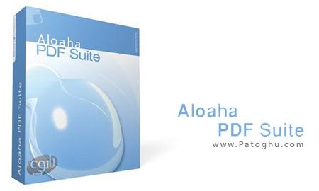 ساخت اسناد و فایل PDF با نرم افزار Aloaha PDF Suite v3.9.211