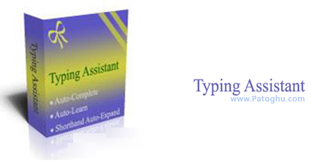 Typing Assistant v5.1