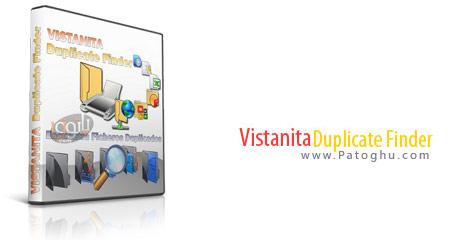 Vistanita Duplicate Finder