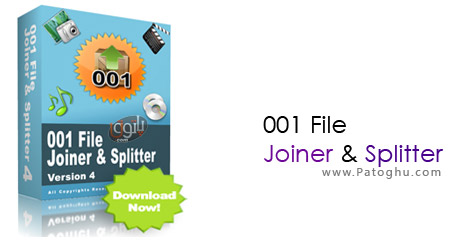 001 File Joiner & Splitter 4.0.5.0