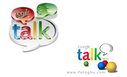 نسخه جدید نرم افزار پیام رسان گوگل Google Talk 1.0.0.10