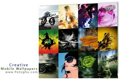مجموعه 300 عکس پس زمینه فوق العاده زیبا برای موبایل Creative Mobile Wallpapers