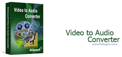 ۴Videosoft Video to Audio Converter 3.2.06