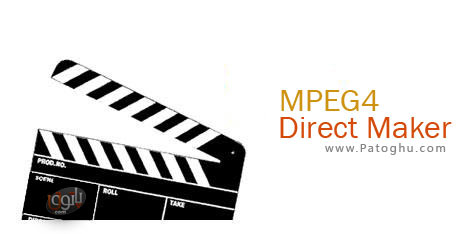 MPEG4 Direct Maker