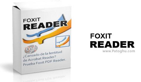 مدیریت و اجرای فایل های PDF با نرم افزار ساده ولی قدرتمند Foxit PDF Reader 3.1.1.0901