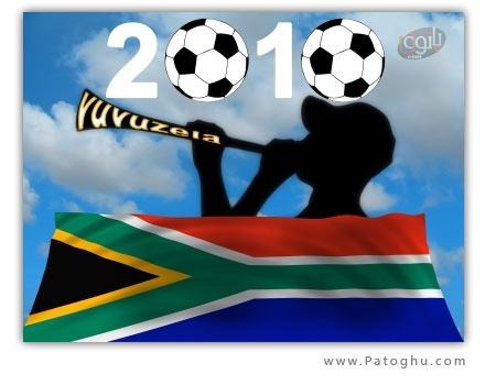 دانلود آهنگ ورزشی جام جهانی 2010