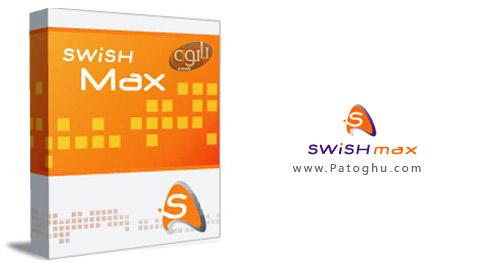 نسخه جدید سوئیش برای ساخت افکت ها و تصاویر انیمیشن فلش SWiSH Max v3.0 2009 11 30