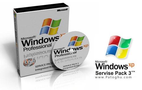 دانلود رایگان ویندوز ایکس پی سرویس پک 3 با لینک مسقیم- Windows XP Pro SP3