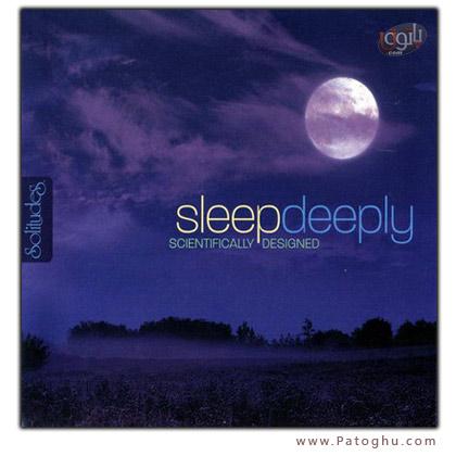 دانلود آلبوم آهنگهای بیکلام زیبا | Dan Gibson - Sleep Deeply