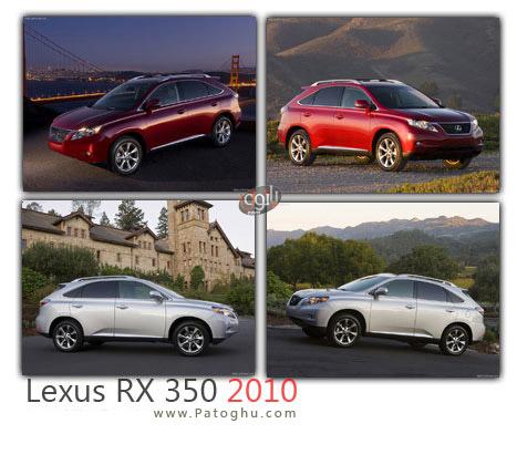 عکس لکسوس RX 350 2010