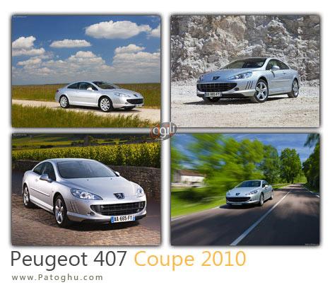 عکس پژو Peugeot 407 Coupe 2010