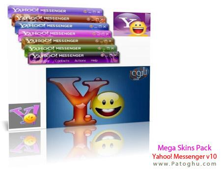 دانلود رایگان پک جدید ترین و زیبا ترین پوسته های یاهو مسنجر Yahoo! Messenger Mega Skins Pack