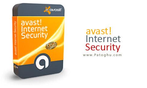 دانلود آواست اینترنت سکوریتی