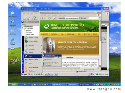 کنترل شبکه با Remote Desktop Control 2.8.0.31