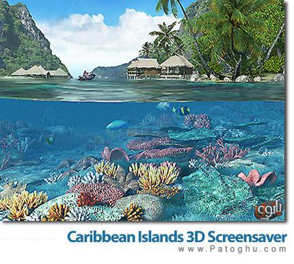 دانلود اسکرین سیور سواحل گرمسیری برای کامپیوتر   Caribbean Islands 3D Screensaver 1.1