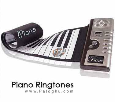 دانلود زنگ خور پیانو -زنگ موبایل پیانو موبایل - piano ringtones