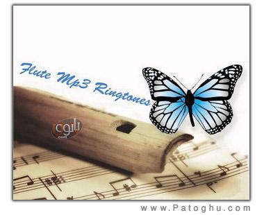 دانلود زنگ خور فولوت موبایل- دانلود زنگ فلوت موبایل - Flute Mp3 Ringtones