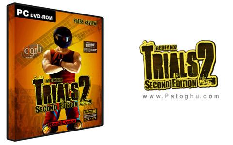 دانلود بازی موتورسواری بسیار مهیج و جذاب مانع های سخت   Trials 2 Second Edition