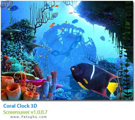 اسکرین سیور بسیار زیبا و جذاب ساعت زیر دریا Coral Clock 3D Screensaver v1.0.0.7