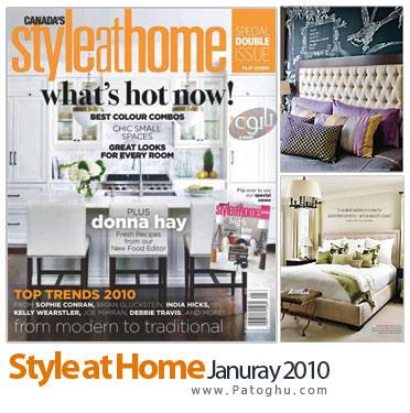 مجله طراحی دکوراسیون و طراحی داخلی Style at Home Januray 2010