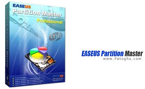 پارتیشن بندی آسان با نسخه جدید نرم افزار EASEUS Partition Master v6.0.1 Professional