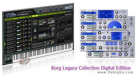دانلود ارگ حرفه ای برای کامپیوتر Korg Legacy Collection Digital Edition
