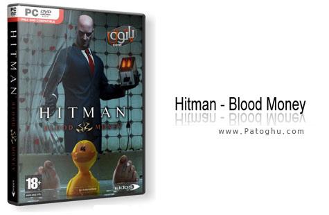 دانلود بازی هیتمن برای کامیپوتر Hitman 4 Blood Money
