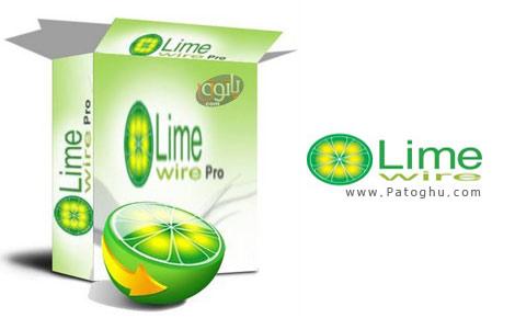 دانلود قدرتمندترین برنامه اشتراک گذاری فایل LimeWire Basic 5.5.10