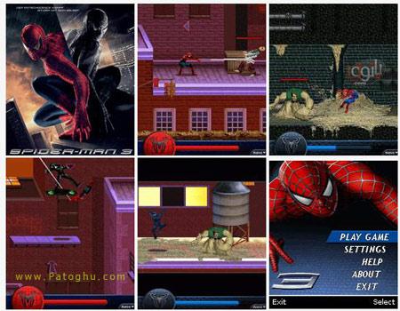 دانلود بازی زیبای مرد عنکبوتی 3 با فرمت جاوا Spider Man 3