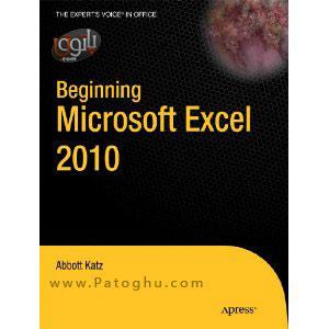دانلود کتاب الکترونیکی آموزشی اکسل - Beginning MS Excel 2010