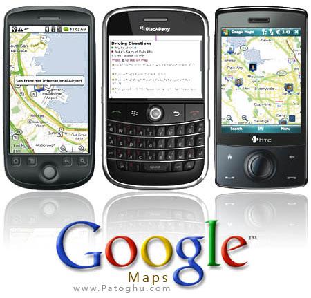 دانلود نرم افزار مکانیاب جغرافیایی برای نوکیا ورژن 3 و 5 - Mobile Google Maps v3.2.0