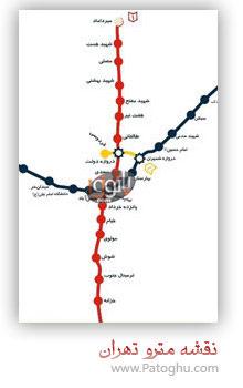 نقشه شهر ارومیه برای گوشی های موبایل ...