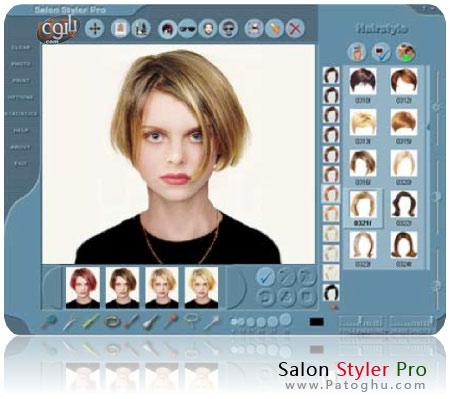 دانلود نرم افزار تغییر چهره صورت
