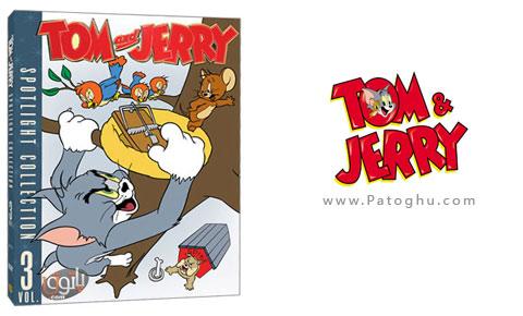 دانلود کارتون تام و جری - فیلم ویدیویی کارتون موش و گربه