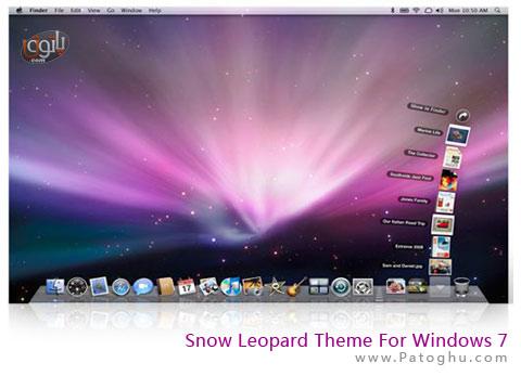 دانلود تم ویندوز سون و تبدیل آن به لئوپارد - Snow Leopard Theme For Windows 7 July 2010