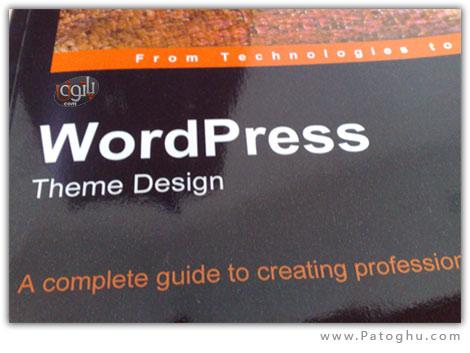 دانلود کتاب الکترونیکی آموزش ساختن قالب های وردپرس - wordpress theme design