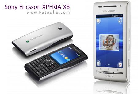 مشخصات گوشی سونی اریکسون Sony Ericsson XPERIA X8 - بررسی تخصصی
