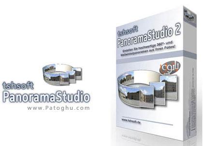برنامه Panorama Studio